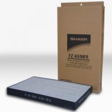 HEPA -Filter FZ-A51 HFR Sharp KC- A50EUW