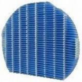 Sharp Luftbefeuchtungs-Filter FZ-G60MFE